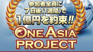 OneAsiaProject(ワンアジアプロジェクト)