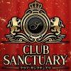 福富寿一のクラブ・サンクチュアリ(CLUB SANCUARY)は信頼出来る?仮想通貨の自動売買ソフト